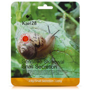Snail Secretion Mask Sheet