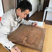 田口建築社長の画像
