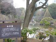 日本初の西洋式庭園