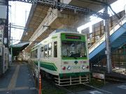 都電 王子駅を越えて
