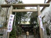 桜木神社にお参り