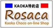 KAOKA Online Shop: ロサカについて