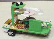 円盤コントロール車