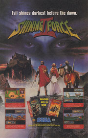 Shining Force II (Werbung)