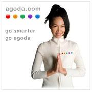 タイのホテル予約はアゴダへ!
