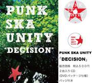 "PUNK SKA UNITY    ""DECISION"""