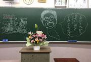 祝卒業 花盛り