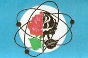 Rose der Organisation Landsleute