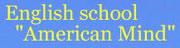 福岡市 英会話 こども 大学生  姪浜 糸島 中学生  高校生 小学生 西区 早良区 マンツーマン 英検 TOEIC 対策 個人プライベート ビジネス