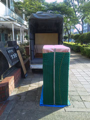 神戸の赤帽マル運送株式会社