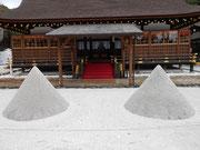 上賀茂神社の立て砂