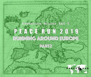 「PEACE RUN2018ヨーロッパランニングの旅 PART2」