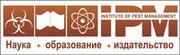 Institute of Pest Management