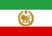 Pahlavi Imperial Iran 1925 - 1964 Flag