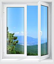 Пластиковое окно за 4300 руб.*