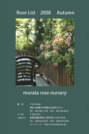 Rose List 2008 Autumn