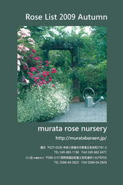 Rose List 2009 Autumn