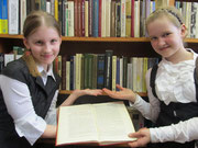 Мы любим читать. Разве незаметно?