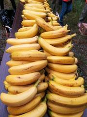 バナナ大好き紺堂はりきゅうつぼ治療院