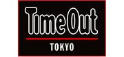 インバウンドメディア Time Outは(タイムアウト) インバウンド集客プロモーション