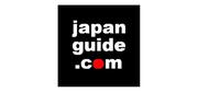 インバウンドメディア japan guide インバウンド集客プロモーション