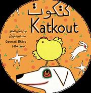 libri bilingue arabo-francese-italiano-inglese