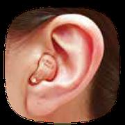 補聴器装着イメージ画像