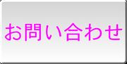 モデル募集 仙台 高収入 女性 アルバイト
