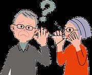 大阪府 堺市 耳鼻科 耳鼻咽喉科 しまだ耳鼻咽喉科 めまい 難聴 耳鳴り