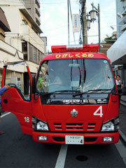 第4分団の消防車