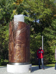 Denkmal zum Oktober 1989, Plauen