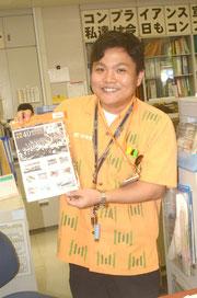 販売を開始した沖縄復帰記念切手シート=八重山郵便局、大川