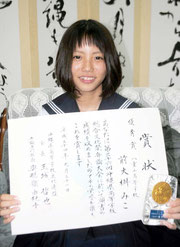 県高校総合文化祭弁論部門大会で2位に入った前大舛みこさん=23日午後、八重山高校