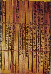 Sách 策 ngày xưa, gồm các thẻ tre (hay gỗ) kết lại. Điều này giải thích cách viết chữ Hán truyền thống (từ trên xuống dưới, từ phải sang trái)
