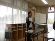 セミナー講義