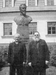 Отець Євген Небесняк і отець д-р Рафаїл Турконяк