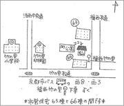 のこちゃん広場の地図