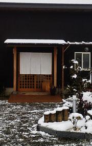 真の日本料理「美菜ガルテンふるかわ」初雪