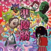 準優勝 - kihirohito        EKK-003
