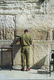 Kotel (Mur occidental)