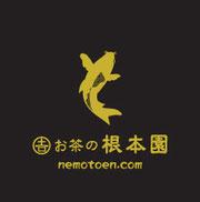 Mitsu Tea