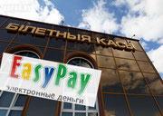 Билеты на поезд Могилёв-Минск теперь можно купить через интернет