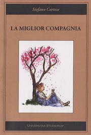 Copertina di Gianmarco De Chiara, 2014