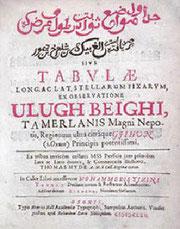 """Les Tables d'astronomie d'Ulugh Beg, """"Longitude et latitude des étoiles"""". (Hyde, 1665)."""