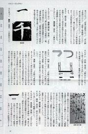 ページ見本(チラシ抜粋)