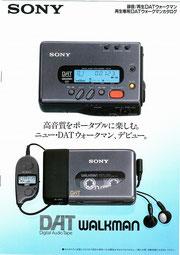SONY DAT Walkmanカタログ 1993年2月