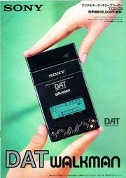 SONY TCD-D3カタログ'90.11