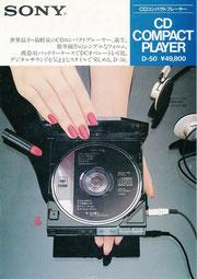 SONY D-50カタログ 1984.11