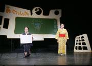 「花子の学校物語」