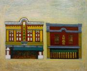 オーライタローさんの建物画